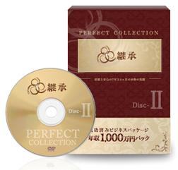 1000万パック/伊勢・村上Perfect Collection の評価レビュー