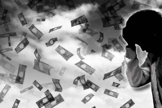 税金というのは、自己破産しても消えない