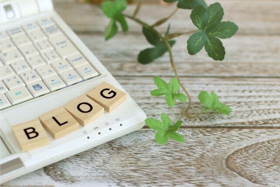 ブログアフィリエイトは本当におすすめ?失敗している人が多い理由