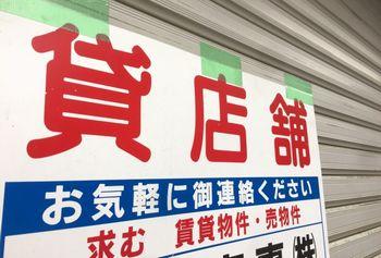 信用を失ったお店は、倒産する。信用を失ったら、人は商品を買わない。