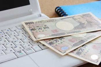 初心者のままでは収入は得られない。でも、初心者がネット副業に関する知識と技術を身につければ、収入を得ることができる!