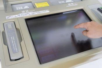 すぐに現金が必要な場合は、キャッシングで借りるのが手っ取り早いけど・・