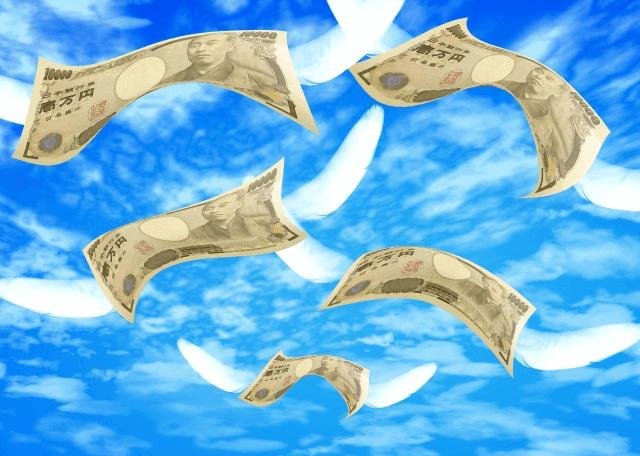 今月中に5万円が必要です。今すぐ現金が必要な場合は、どうしたら良いですか?