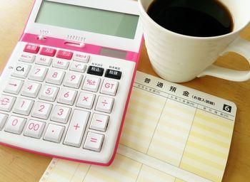 ホームページを作れると、在宅ワークで仕事を受けるだけでなく、自分で収入を得ることもできる!