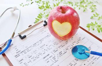 幸せな生活を送るために、健康であることはとても重要!