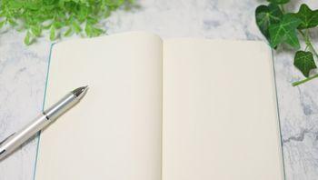 ノートを書くことで頭が整理されて、頭を使って考えることが得意になる!