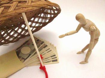 儲け話は最も確実にお金を失う方法である