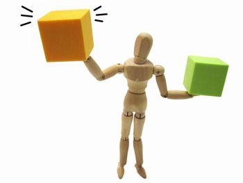 ネット副業のアフィリエイトは、報酬単価が高い商品を選んで、紹介することも必要。