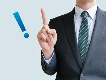 ネット副業で収入を得るためには、ホームページに有益な情報を無料で掲載することが必要。