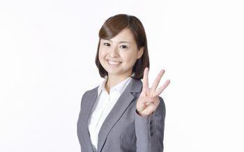 ネット副業で月20万円を稼ぐ方法3:講座をそのまま受けながら、その講座を紹介するアフィリエイトサイトを作る