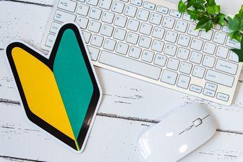 ネット副業のアフィリエイトで収入を得るには、ホームページを自分で作れることが必要。