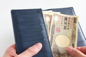 商品モニターのデメリット:ほとんど収入は得ることができない。