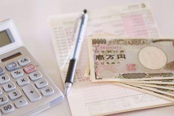 ネット副業で月20万円の収入を継続して得られたら、現在の不満が無くなり、将来への不安が無くなる。