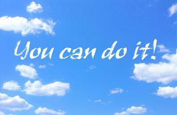小さな成功体験を積み重ねることで、今回も俺はできる!と思い込むことができる。