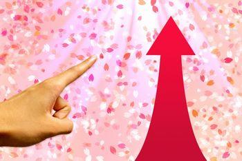 辛いときはチャンス!辛いときに諦めてしまう人と、辛いときに乗り越える人では、とても大きな成長の差になる。