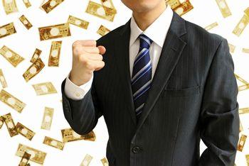 収入を得られるようになるから、楽しくなってくることも事実。最初はお金を得ることを目標にして、頑張って良い。