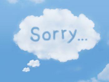 クレームを受けて、自分が100%悪くないということは、ほぼない。だから、自分の悪かったところに対して、しっかりと謝ることが必要。