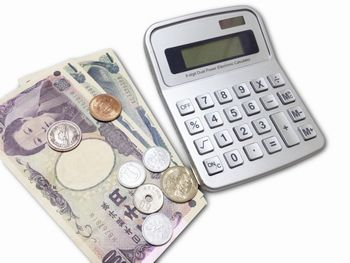お金とは、価値を数値化したものである。世の中にはたくさんの物があるけど、それぞれの物に点数(価値を数値化)をつけないと、交換することが難しい。だからお金が必要。