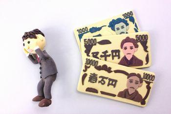 紙に10000円と書いても、その紙には信用がないため、お金としての価値はない。ただの紙切れである。