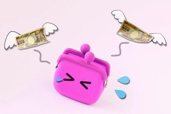 前払いでお金を支払ったのに、その会社が倒産して、お金が返ってこなくなった