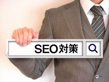 SEO業者に申し込むと、自社のサイトからたくさんのリンクを貼ってくれる。
