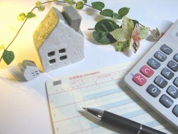 お金を持っていると、信用度がアップするので、賃貸物件の家賃を下げてくれることがある!
