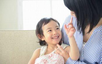 子どもが伸びる子育ての方法【0歳から3歳までの育て方】