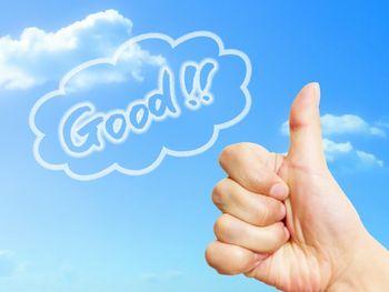 ホームページ作成サービスはとてもおすすめできるネット副業!