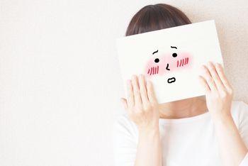 日本人は、恥ずかしがりやで優柔不断な人が多い。人に気を使うため、自分が主導で何かを決めるのが得意ではない傾向がある。