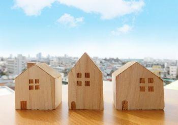 家はとても値段が高いので、簡単に購入する人はいない。だけど、テクニックを使うことで、商品の購入率を高くすることはできる。
