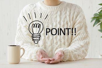 どのようにして考えたら良いのかという答えは、「どうすればうまく行くのか」ということを考えること